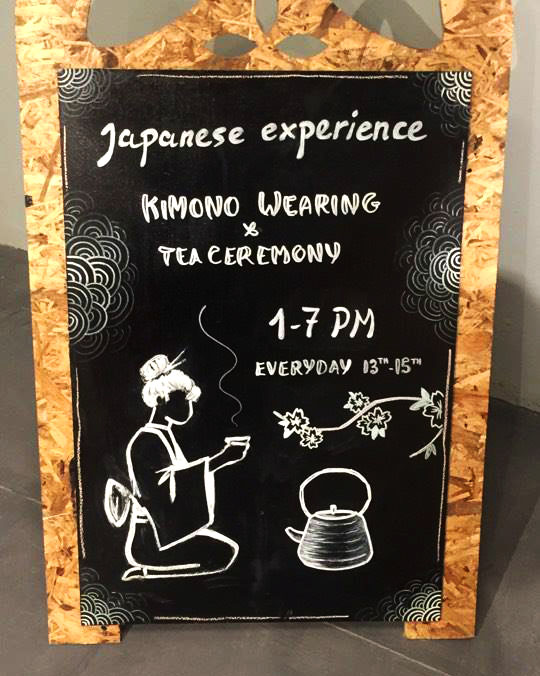 Japanese experience2
